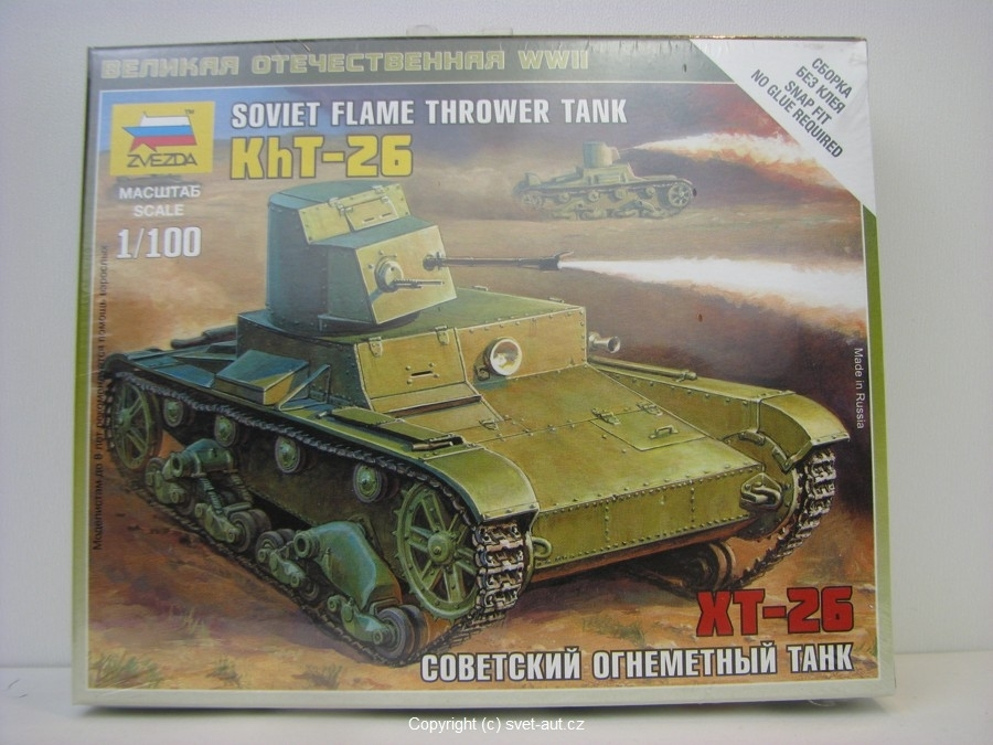 Tank Soviet Flame Thrower KhT-26 1/100 Zvezda