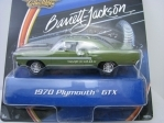 Plymouth GTX 1970 green 1:43 Banett Jackson Matchbox US