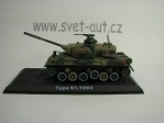 Tank Type 61 Japan 1993 1:72 Atlas DeAgostini