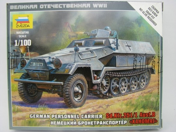 Hanomag German Personel Carrier Sd.Kfz.251/1 1:100 Zvezda 6127