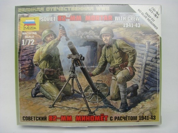 Soviet 82-mm Mortar With Crew 1941 - 43 1:72 Zvezda 6109