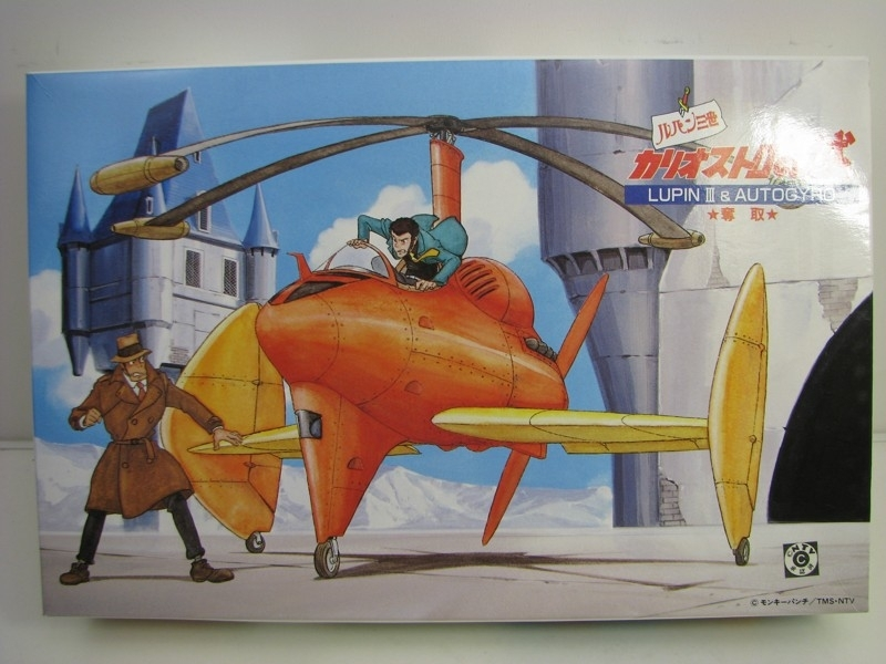 Arsene Lupin Figure Autogyro 1:48 Kit Gunze