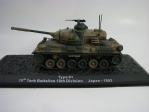 Tank Type 61 Tank Battalion 10th Division Japan 1993 1:72 Atlas edition