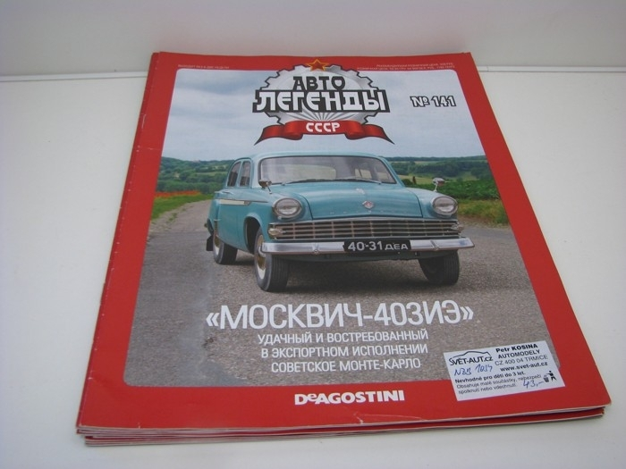 Monografie autolegendy CCCP No.141 Moskwitch 403 DeAgostini