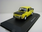 Simca Rallye 2 1974 Yellow 1:43 Solido