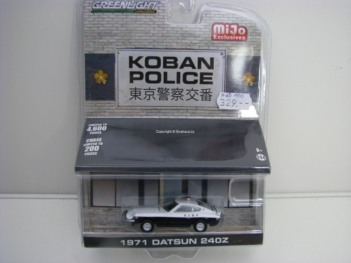Datsun 240Z 1971 Koban Police 1:64 Greenlight 51156