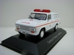 Chevrolet Veraneio Ambulancia 1:43 Atlas Edition