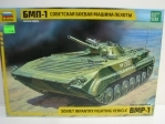 BMP-1 Soviet infantry Fighting vehicle 1:35 Zvezda