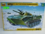 BMD-1 Soviet Airborne Fighting Vehicle 1:35 Zvezda 3559