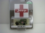 Jeep DJ-5 1976 1:64 Greenlight Hobby Exlusive 30051