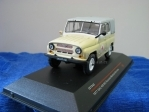 Uaz 469 BG Rusian Medical services 1:43 Ixo Ist
