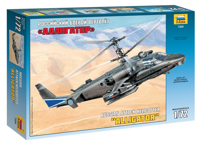 Russian Attack Helicopter Alligator stavebnice 1:72 Zvezda 7224